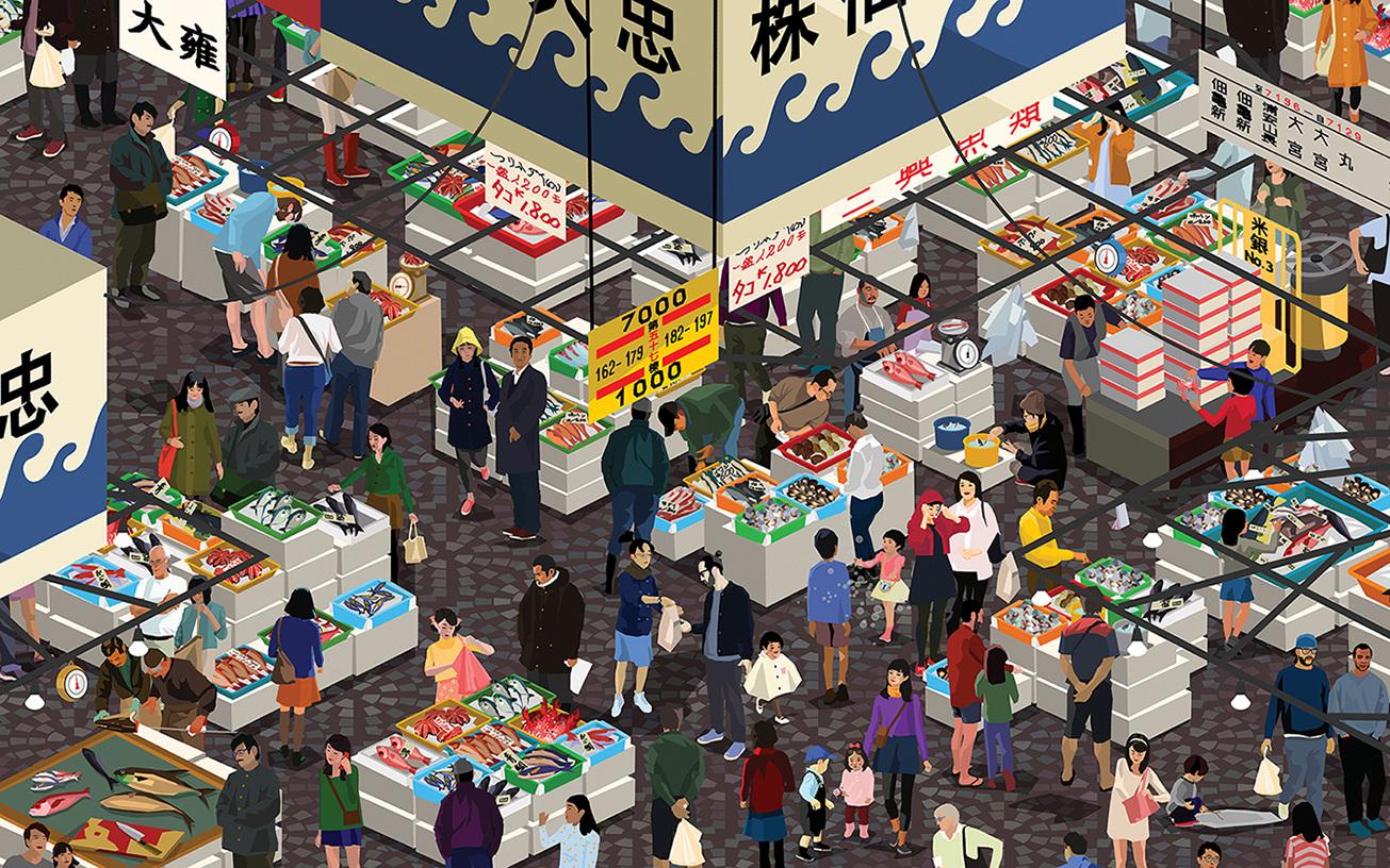 Tsukiji fish market for Tsukiji fish market chicago